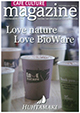 Cafe-Culture-Magazine---September-2014-1